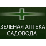 Зелёная Аптека Садовода