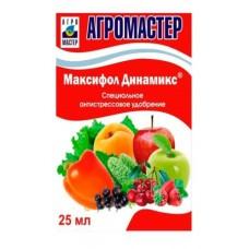 Максифол Динамикс (Мегафол) 25мл (50шт) АгроМ