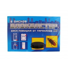 Блокбастер Диск-ловушка от тараканов 6шт (24шт) Вх