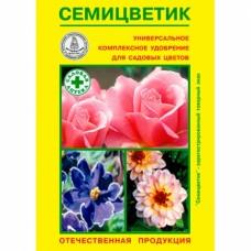 Семицветик 30г (150шт) Прок