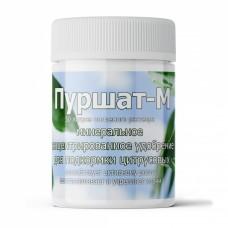 Пуршат-М для цитрусовых 50мл концентрат (24шт)