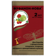 Фуфанон-Нова 2мл (200шт) зас