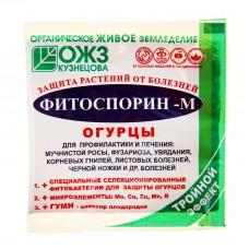 Фитоспорин-М 10г (огурец) (100шт) БашИнком