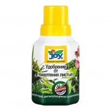 JOY Удобрение От пожелтения листьев фл 0,25л (24шт/кор)  JOY