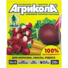 Агрикола-4 50г (100шт) морк,свекла,редис 04-008 Тех