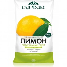 Грунт Лимон 2,5л (10шт) Фарт СадЧудес