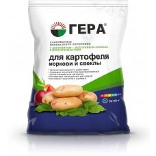 Гера для Картофеля ,моркови и свеклы 0,9кг (25шт) Г Новинка 2019г!