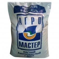 Нитрат магния (N-11,1%. MgO-15,5%) в кг (20кг/меш) АгроМ