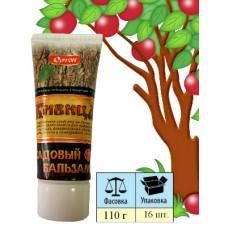 Бальзам Живица для заживления ран при обрезке деревьев 110гр (16шт/кор) Орт