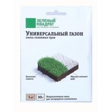 Газон Зеленый квадрат Универсальный 1 кг ЗК