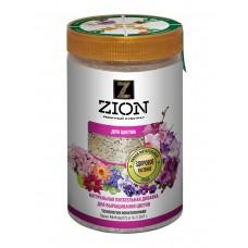 Удобрение Цион (Zion) для цветов банка 700г (18шт)