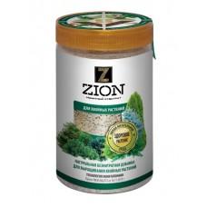 Удобрение Цион (Zion) для хвойных банка 700г (18шт)