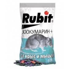 Рубит Зоокумарин (зерно) пакет 400г (25шт) Летто