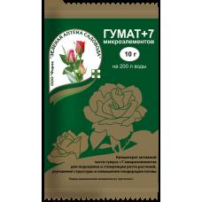 Гумат+7 10г (200шт) зас