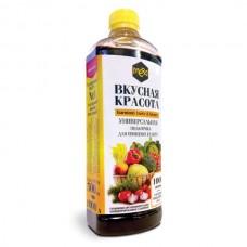 Удобрение МЕРА Вкусная Красота для овощных культур с фульвокислотами 0,5л (24шт)