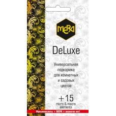 Удобрение МЕРА DELUXE Универсальное для цветов с фульвокислотами 5г (50шт)