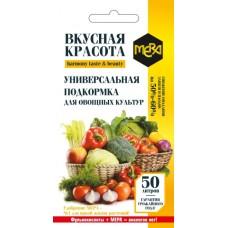 Удобрение МЕРА Вкусная Красота для овощных культур с фульвокислотами 5г (50шт)