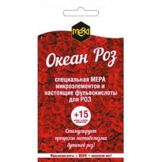 Удобрение МЕРА для роз Океан роз с фульвокислотами 5г (50шт)