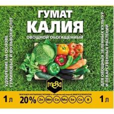 Удобрение МЕРА Гумат калия овощной с фульвокислотами 1л (9шт)